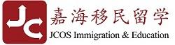 温哥华嘉海移民留学服务有限公司